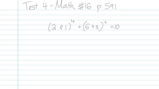 Test 4 - Math - Question 16