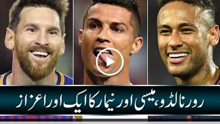Ronaldo, Messi & Neymar make FIFA best player shortlist