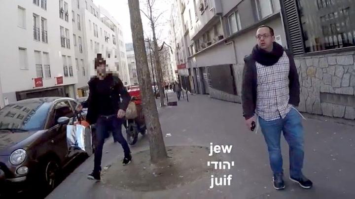 – Hei, din jøde, hva gjør du her?