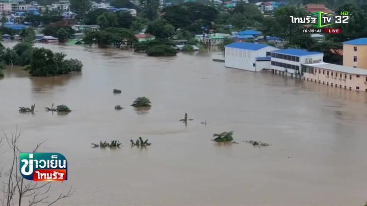 ฝนหนัก น้ำเมยล้นตลิ่งท่วมแม่สอด 3 วัน