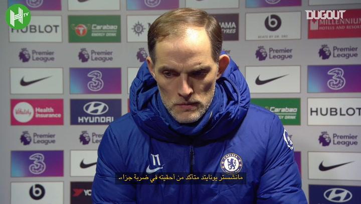 توخيل: لم أري أي ركلة جزاء لمانشستر يونايتد