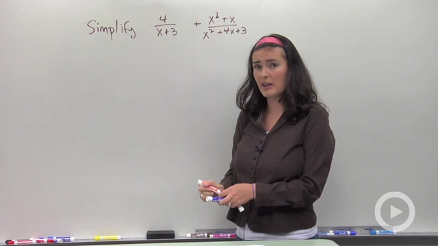 Adding and Subtracting Rational Expression - Problem 3