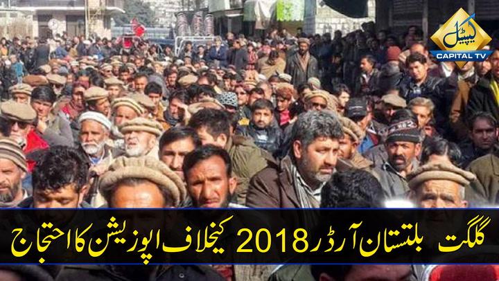 Gilgit Baltistan opposition protest over Gilgit Baltistan Order 2018