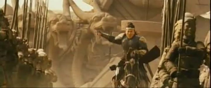 Scene from the film 3