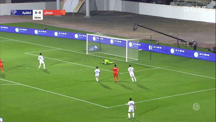 Arabian Gulf League: Ajman 1-2 Al Dhafra