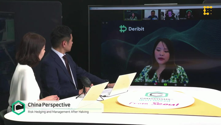 The China Perspective: Managing Risk After the Halving