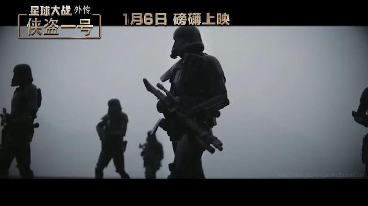 International Trailer 4