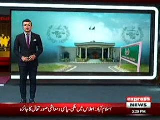 پانچ ماہ بعد بھی سانحہ تیز گام کی انکوائری رپورٹ نہیں آئی، اب وزیراعظم سے ہی پوچھنا پڑے گا، اسلام آباد ہائی کورٹ