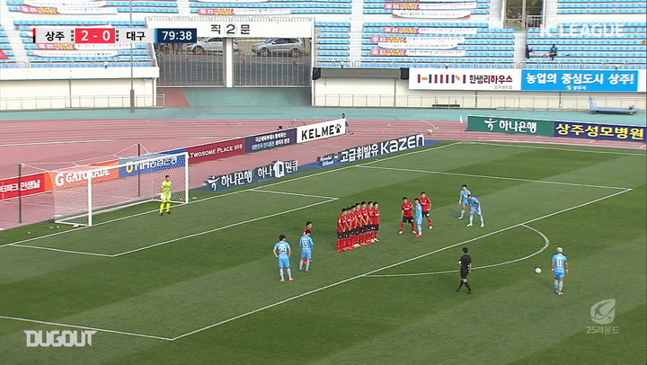 Cesinha curls fantastic free-kick against Sangju