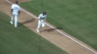 Aviators' Dustin Fowler 2-run homer