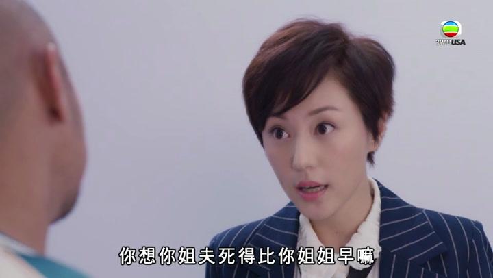 第17集精華(下)