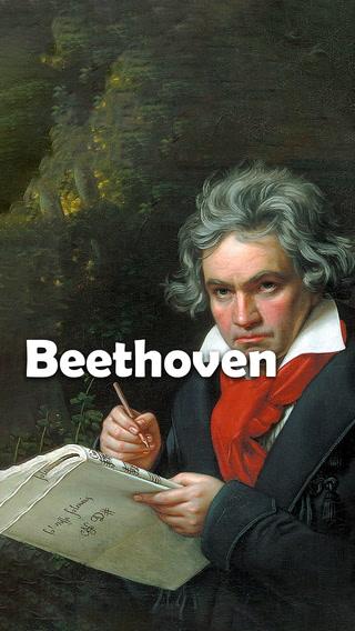 Gelmiş ama geçmemiş en ünlü besteci