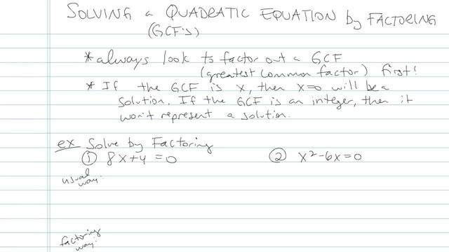 Solving Quadratic Equations by Factoring - Problem 14