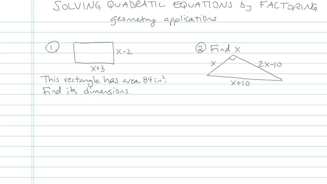 Solving Quadratic Equations by Factoring - Problem 17