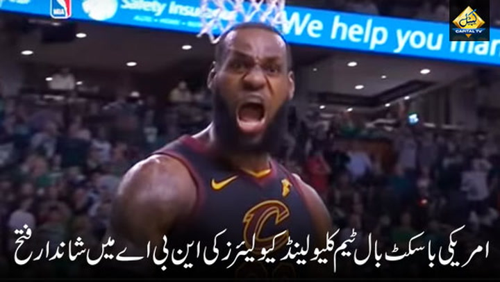 Celtics implode at home as LeBron James powers Cavs into NBA finals