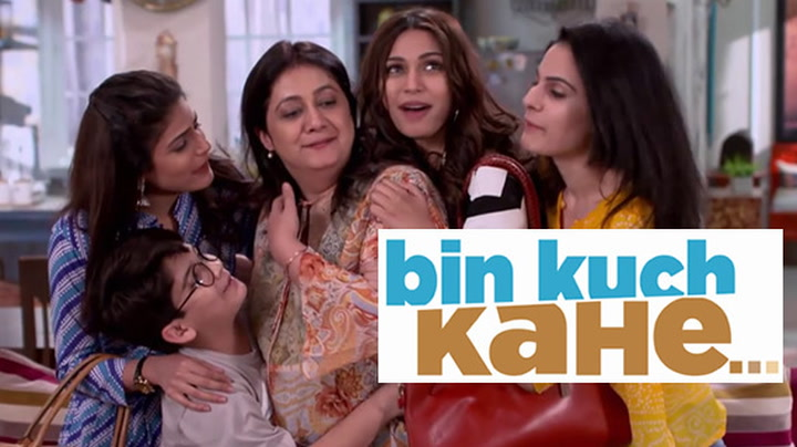 Replay Bin kuch kahe -S1-Ep38- Vendredi 05 Mars 2021