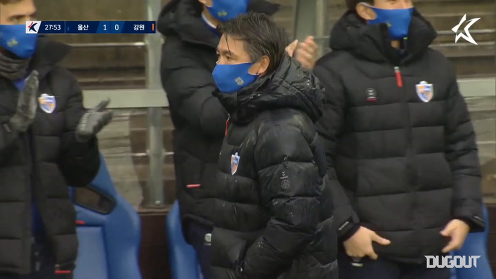 Ulsan 5-0 Gangwon: Hong Myung-bo era kicks off in style
