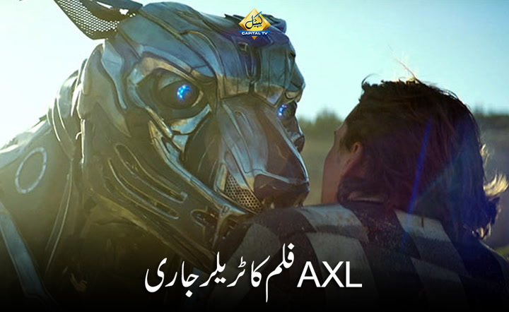 A.X.L.Trailer released