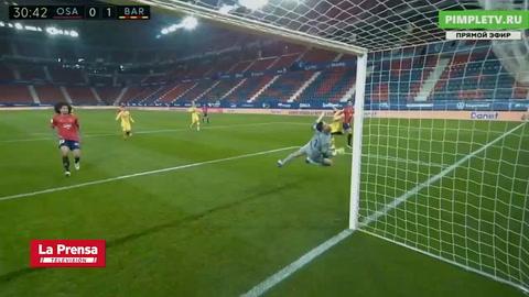 Osasuna 0 - 1 Barcelona (Fútbol de España)