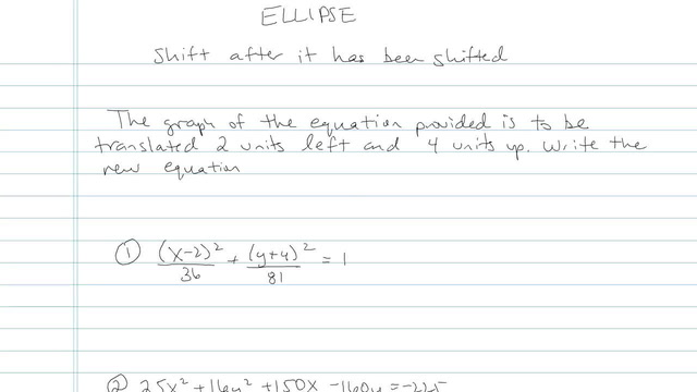 The Ellipse - Problem 16