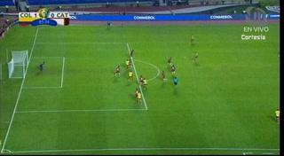 Colombia sufre para vencer a Qatar y avanza a cuartos