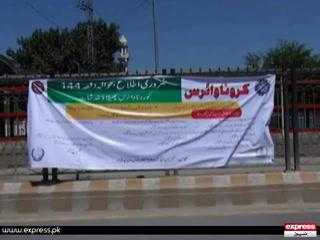 پشاور میں لاک ڈاؤن کا آٹھواں دن