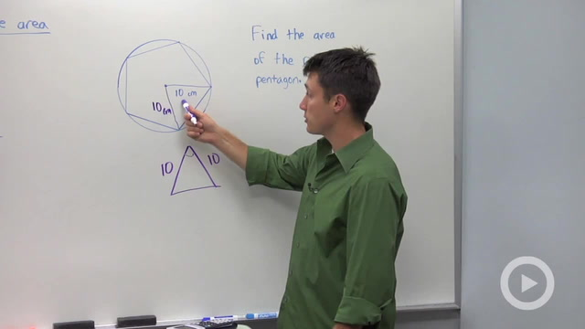 Using Sine to Calculate the Area of a Triangle - Problem 2