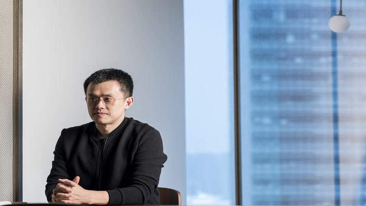 Binance CEO Downplays Reports of Money-Laundering Investigation