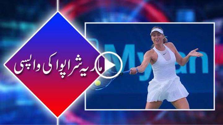 She's back! Sharapova gets wildcard for US Open