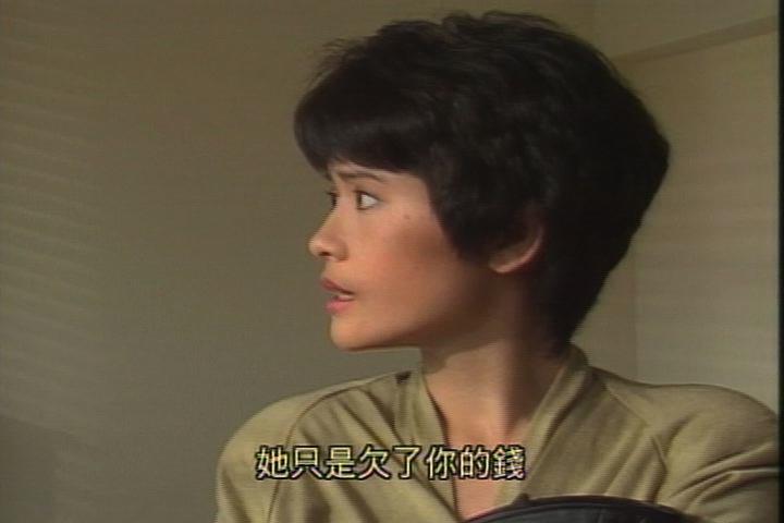 霓虹姊妹花 (電視電影)