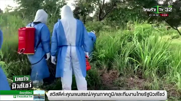 พบศพหญิงสาวถูกฆ่ามัดมือไหล่หลัง ทิ้งศพหมกพงหญ้าข้างทาง