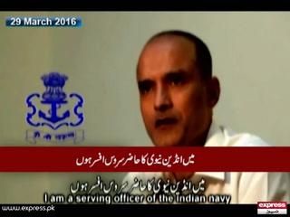 عالمی عدالت انصاف میں بھارتی جاسوس کلبھوشن کا فیصلہ آج سنایا جائے گا