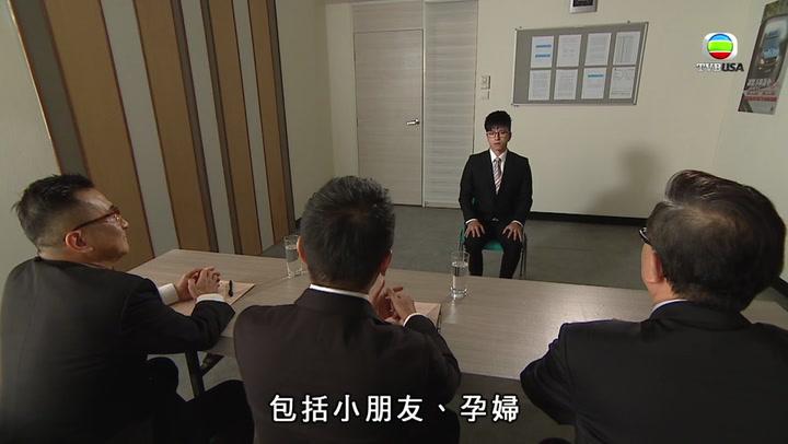 第03集(下)