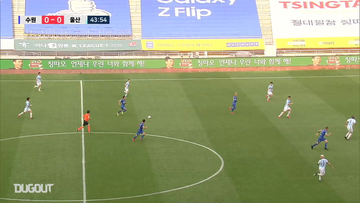 Ko Seung-beom's solo stunner against Ulsan