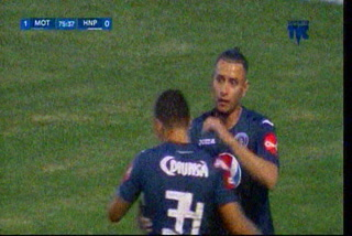 ¡GOOOOL DEL MOTAGUA! Erick Andino hace el 1-0 al Honduras Progreso