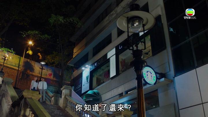 第09集(下)