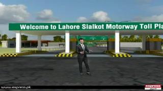 لاہور سے سیالکوٹ کا سفر اب اور بھی آسان