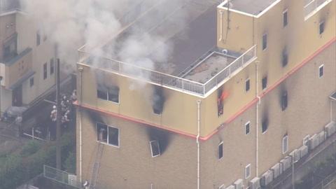 Al menos 33 muertos en un presunto incendio criminal en Japón