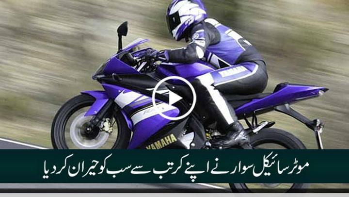 Epic bike stunts
