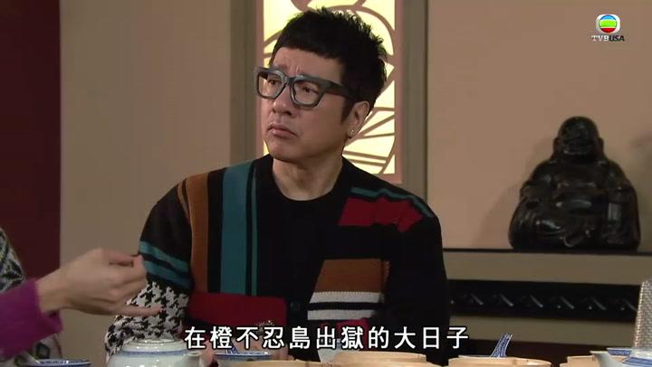 第495集01.16.2019<p>秦博思的接班人
