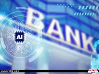 بینکوں نے ٹیکس دہندگان کی معلومات ایف بی آر کو فراہم کر دیں
