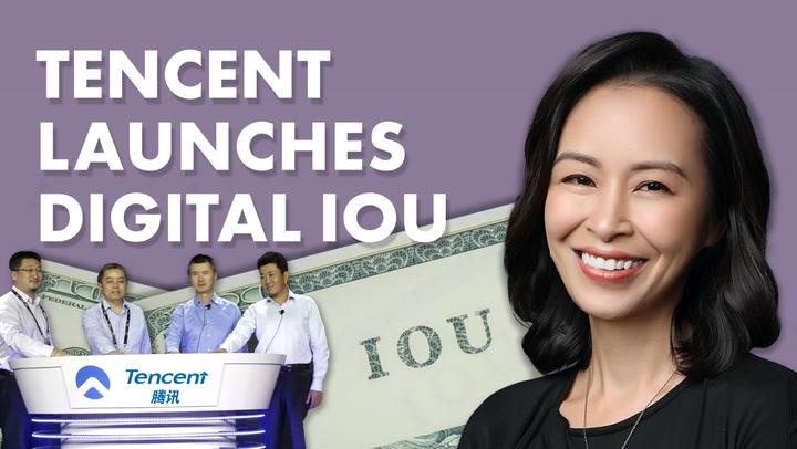 Busan Plans Digital Asset Exchange, Tencent Launches Digital IOUs