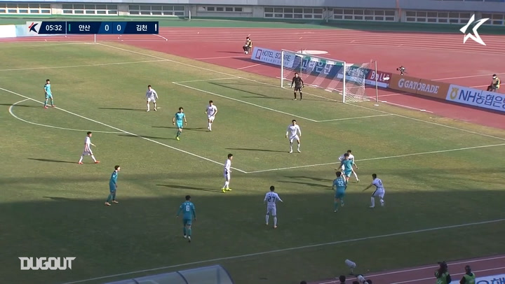Lee Jun-hee's wondergoal against Gimcheon