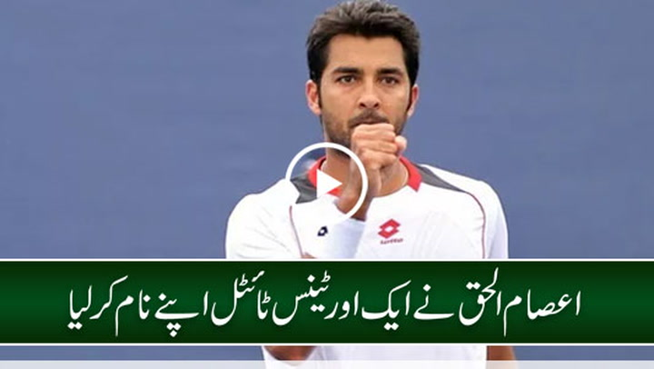 Aisam-ul-Haq clinches another title