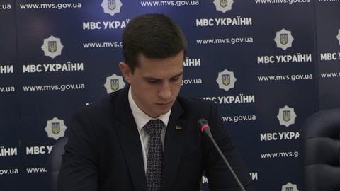 Ucrania investiga el posible seguimiento ilegal de una embajadora estadounidense