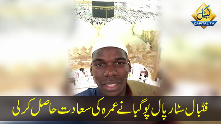 Manchester United superstar Paul Pogba performs Umrah