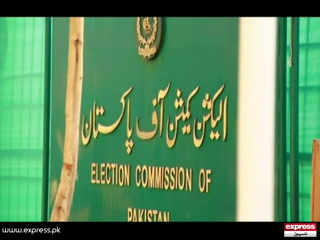 سکندر سلطان راجہ چیف الیکشن کمشنر مقرر، نوٹی فکیشن جاری
