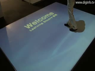 Digital Carpet - Interactive Digital Signage from DigInfo