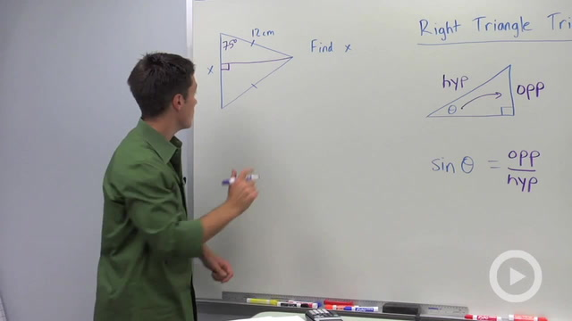 Trigonometric Ratios: Sine - Problem 2