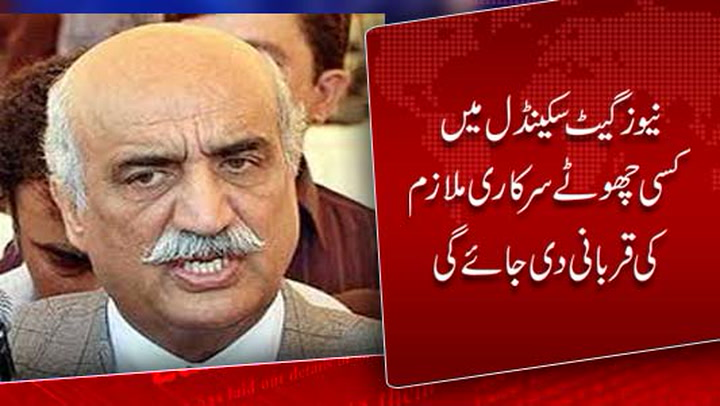 Some low grade officer will be used as scapegoats in News gate scandal, predicts Khursheed Shah